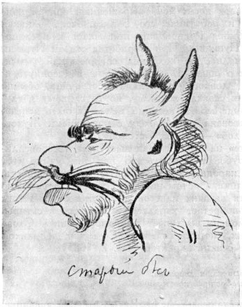 история знакомства пушкина и потоцкой