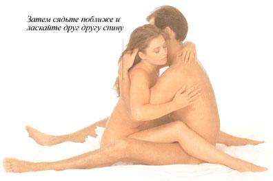 seks-poza-lozhka