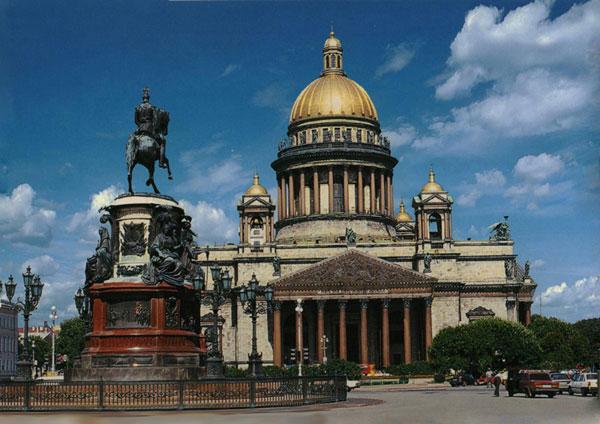Открытки - C днем города Санкт-Петербург
