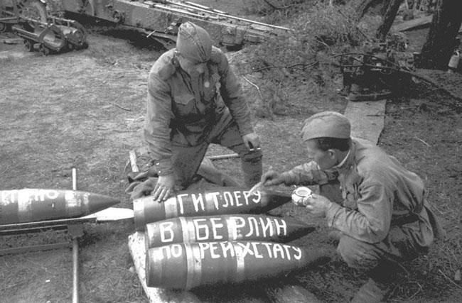 Советские артиллеристы пишут на снарядах «Гитлеру», «В Берлин», «По Рейхстагу». Германия, 1945 г. Автор съемки: Кнорринг О.Б.