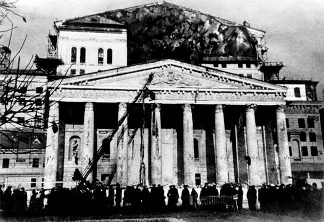 Маскировка Большого театра, Москва, август 1941 г. Автор съемки: Струнников С.Н.
