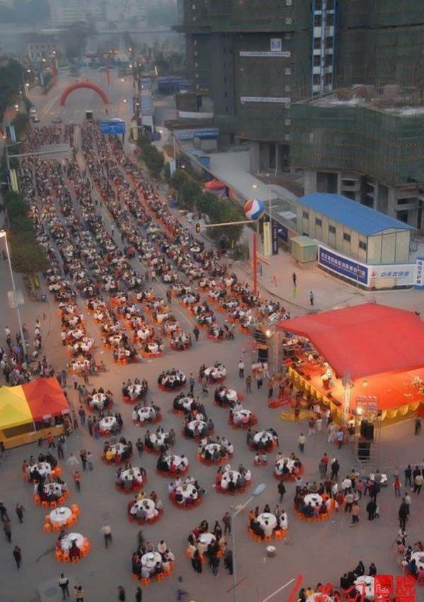 Банкет в Китае