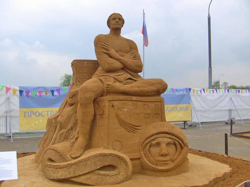 Чемпионат мира по скульптуре из песка в Коломенском