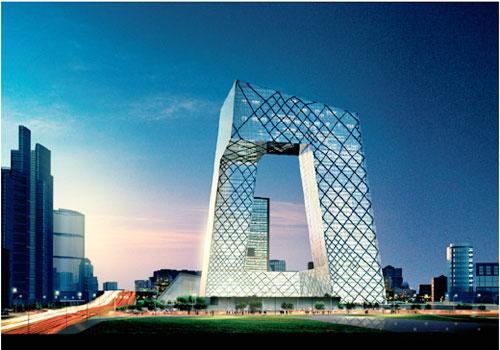 Самые дорогие города мира 9 место Пекин, Китай (20)