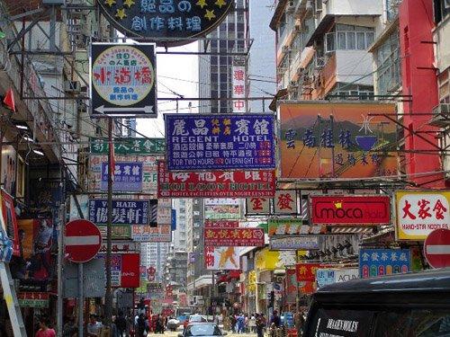 Самые дорогие города мира 5 место Гонконг (6)