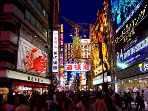 Самые дорогие города мира 2 место Осака, Япония (11)