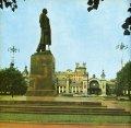 Москва советская