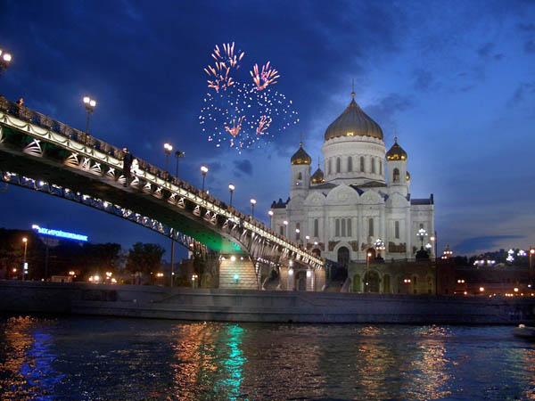 С Днем города, Москва!
