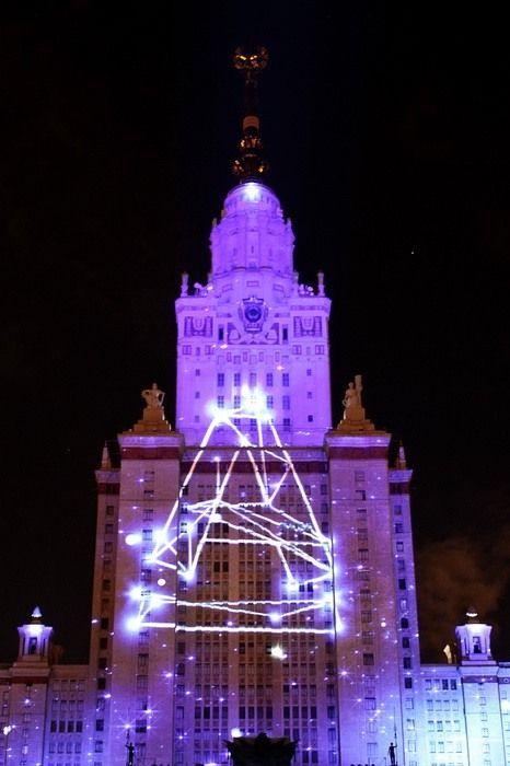 4D шоу в Москве