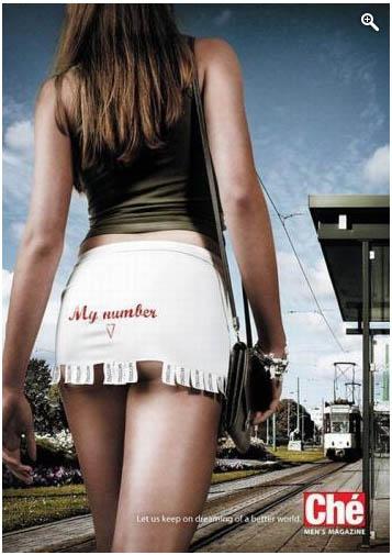 Эротика в рекламе: лучшие идеи  Мужской журнал Сhe, Бельгия. «Давайте мечтать о лучшем мире»
