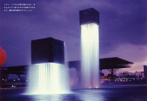 Красивейшие фонтаны мира Фонтан Nine Floating, Осака, Япония