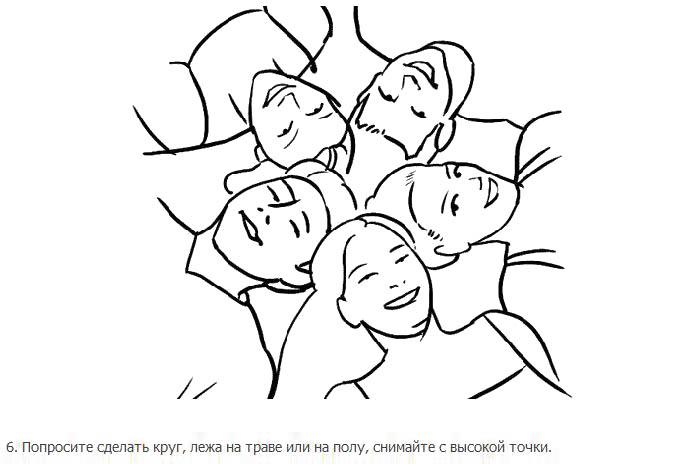 Как правильно делать групповые снимки
