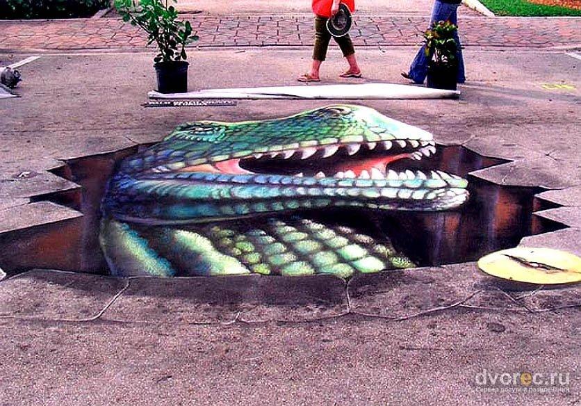 Объемные рисунки на асфальте (Street Painting - 3D). Клик - следующее фото.