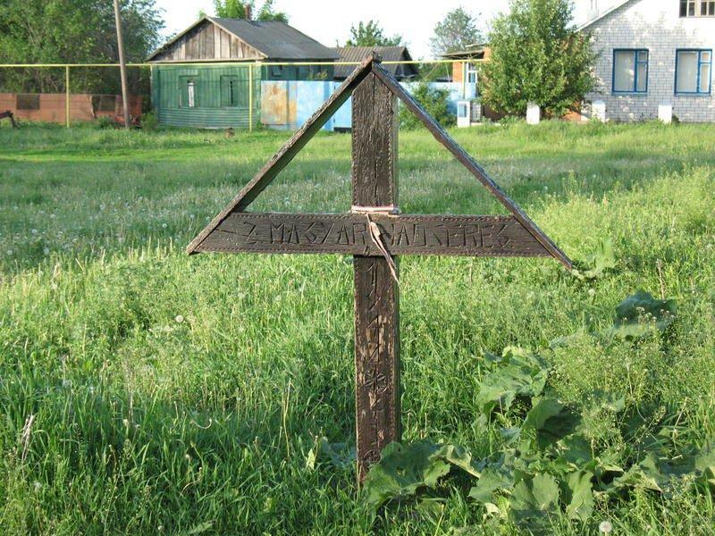 Горы Воронежской области Крест на братской могиле венгров, погибших в годы Второй мировой войны близ селения Пухово