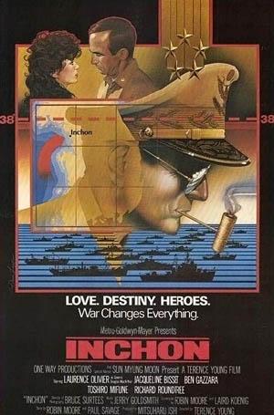 25 грандиозных кинопровалов  Инчхон, 1982 год, бюджет $46 миллионов, сборы 5,2 миллиона