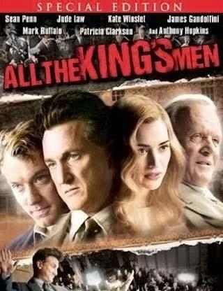 25 грандиозных кинопровалов  Вся королевская рать, 2006 год, бюджет $55 миллионов, сборы $ 7,2 миллиона