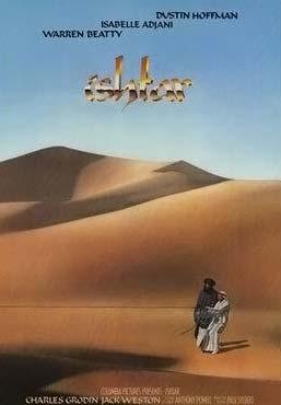 25 грандиозных кинопровалов  Иштар, 1987 год, бюджет $55 миллионов , сборы $ 14,5 миллиона