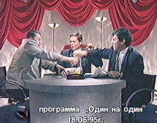 Чем кидают в известных людей А Борис Немцов и Владимир Жириновский обливали друг друга апельсиновым соком во время телепередачи, 1995 год…