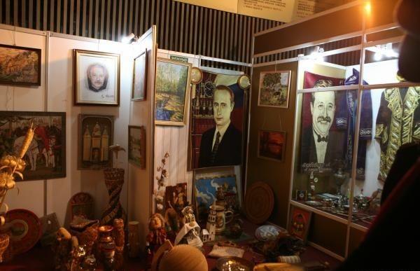 Музей Поле Чудес