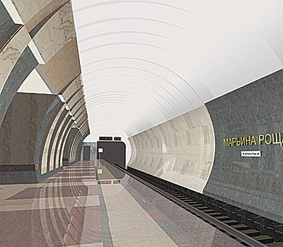Новые станции столичного метрополитена