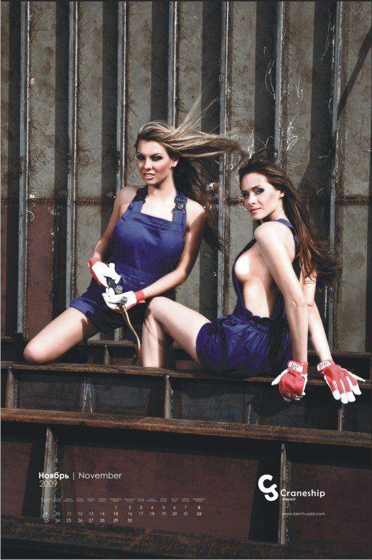 Календарь с девушками-работягами