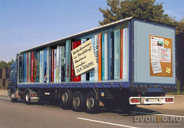 Раскрашенные грузовики