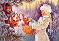 Открытки - Праздники - Новый год
