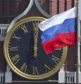 Открытки - Праздники - День России