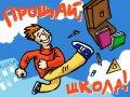 Открытки - Праздники - Выпускной