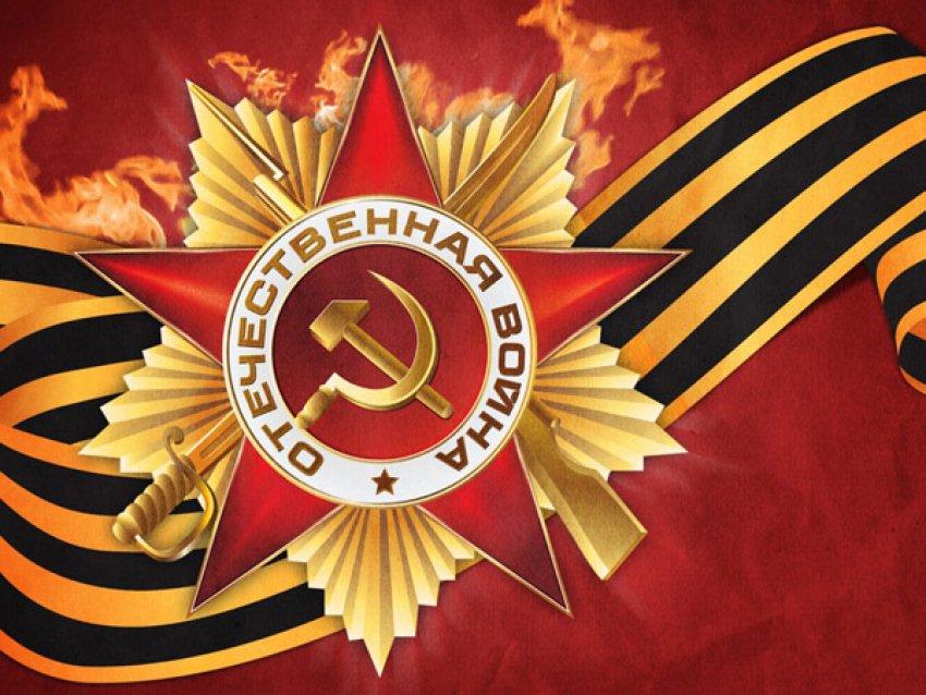 Отправить открытку 'С Днем Победы!'