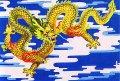 Открытки - Тематические - Год Дракона