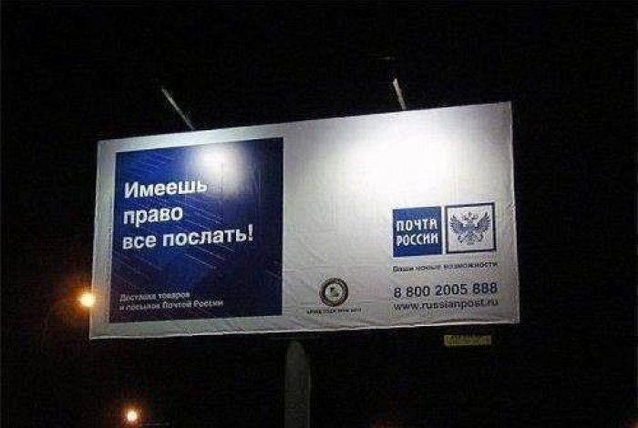 Реклама,