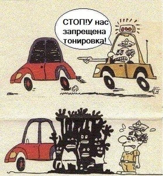 Фото приколы, курьезы: Рисунки, карикатуры -