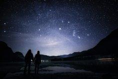 На что нужно обратить внимание при наблюдении звездного неба?