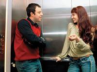 Ухажер из лифта