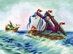 Когда было создано первое государство морских пиратов?