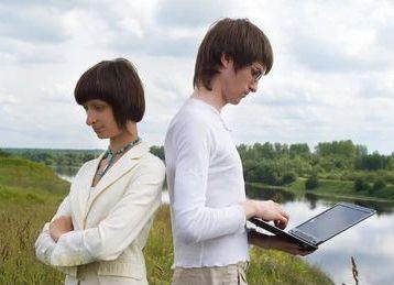 Как оторвать мужа от Интернета?