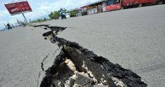 Как подготовиться к… землетрясению?