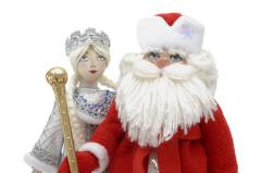 Почему на Новый год к нам приходит именно Дед Мороз, да еще и со Снегурочкой?