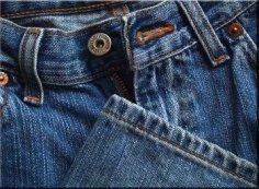 Отличные джинсы! Как их купить?
