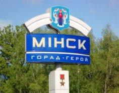 Как выглядит современная Беларусь глазами российского туриста? Красотки за рулем, жилье для гостей, сотовая связь