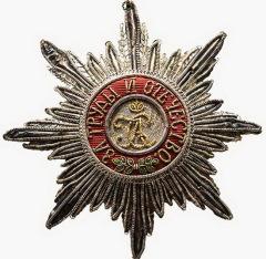 Как орден Александра Невского «пережил» все российские награды?