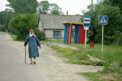 Как живется в Раю? Необычные топонимы Беларуси