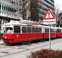 Общественный транспорт Австрии. Как туристу совершать поездки по Вене?