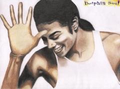В чем провинился Майкл Джексон перед миром? «Кровь на танцполе»