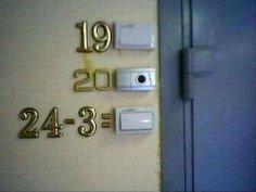 Счастливый квартирный номер
