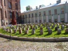 Филология и скульптура – как их объединили в одном дворике?
