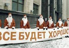 О чем мечтают Россияне в канун Нового Года