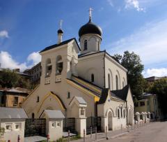 Могла ли выжить в России экономика на честном слове? Старообрядцы. Начало гонений