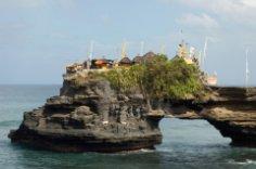 Бали - остров-мечта или кусочек рая?
